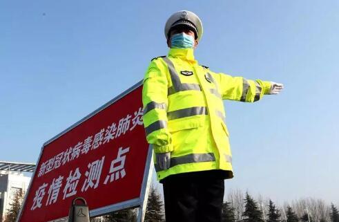 江苏交通防控组要求守牢交通防线
