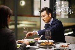袁文康《我是真的爱你》热播中 饰演精英律师输出犀利观点