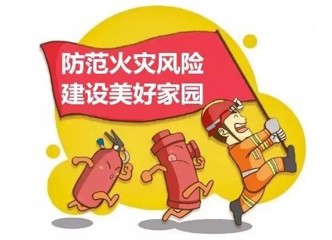 江苏进一步部署企业火灾防范