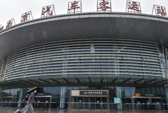 南京:8个长途客运站暂停运营