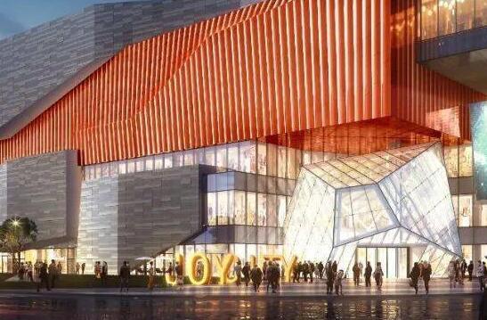 大悦城地产与若干银行签订6亿美元贷款协议