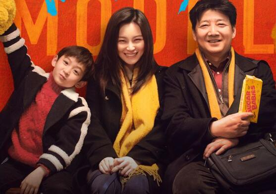 """《我是监护人》终极海报+预告双发 尚语贤王砚辉父女""""休战""""直面危机"""