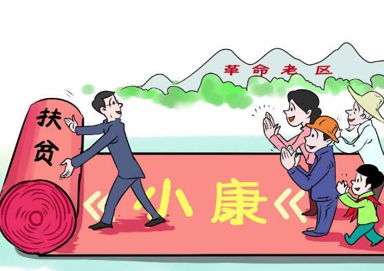 """苏讯快评丨切莫当基层工作之""""看客"""""""