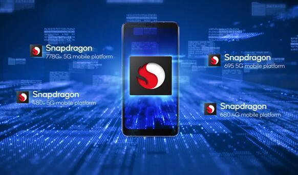 高通发布新一代骁龙U!涵盖7系、6系、4系产品线:Q4见